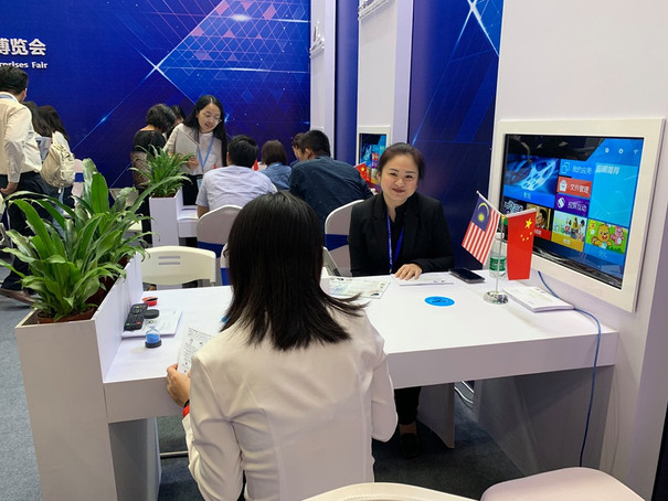 16th China International SME Fair 10.jpg