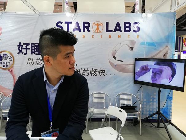 16th China International SME Fair 16.jpg