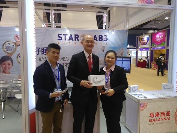 16th China International SME Fair 13.jpg