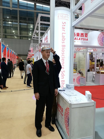 16th China International SME Fair 14.jpg