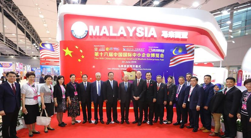 16th China International SME Fair 2.jpg