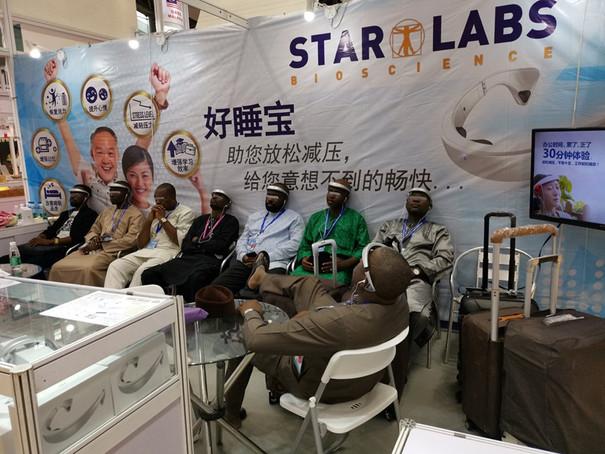 16th China International SME Fair 18.jpg