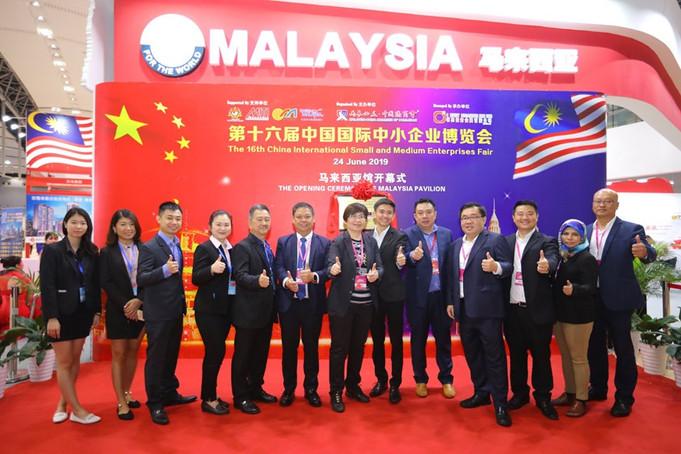 16th China International SME Fair 4.jpg