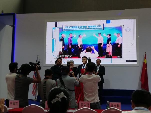 16th China International SME Fair 6.jpg