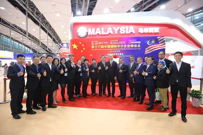 16th China International SME Fair 5.jpg