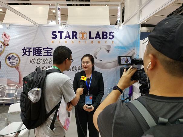 16th China International SME Fair 9.jpg