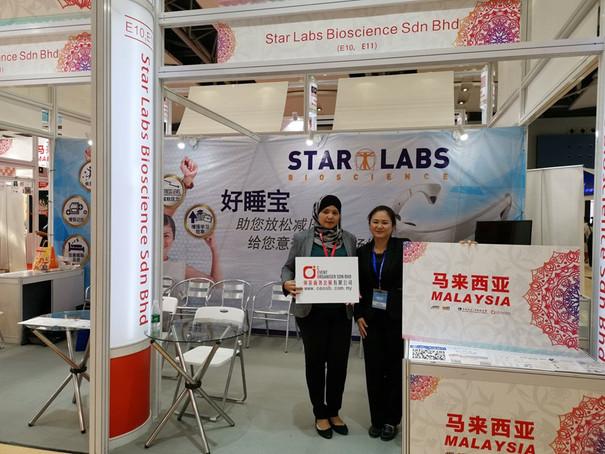 16th China International SME Fair 8.jpg