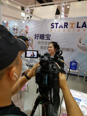 16th China International SME Fair 11.jpg