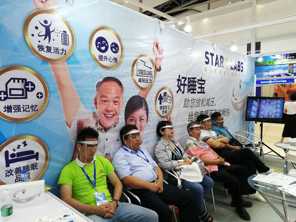 16th China International SME Fair 17.jpg