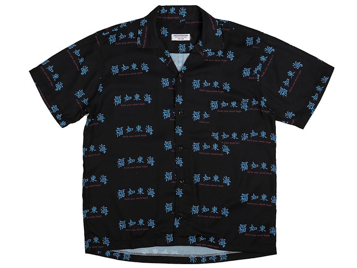 Dun High Aloha Shirt