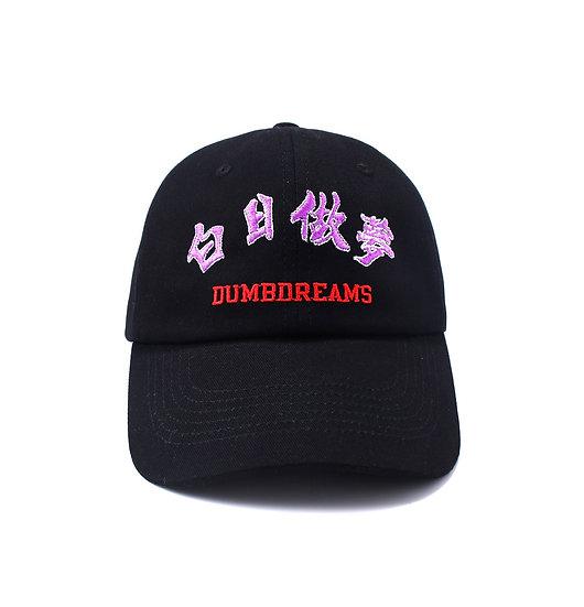 Dumb Dreams Cap