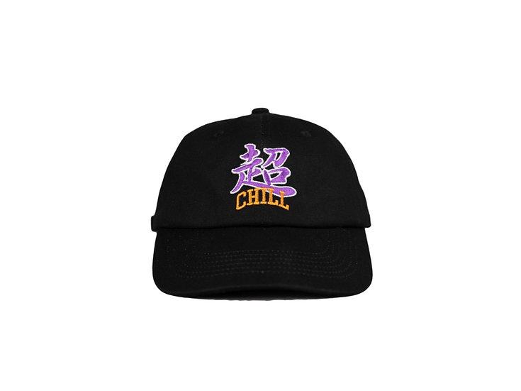 Chill Cap Purple Logo