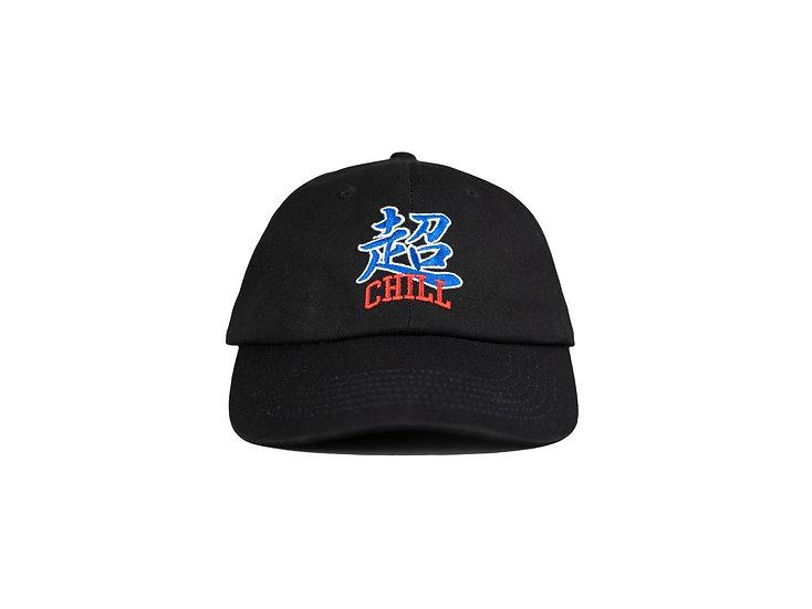 Chill Cap Blue Logo