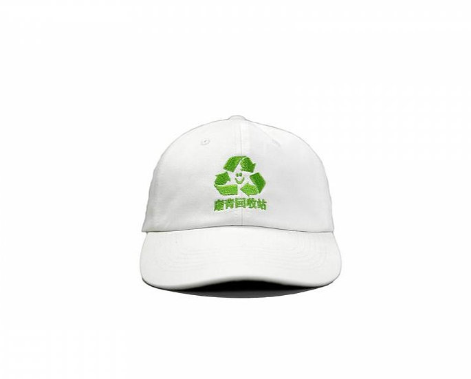 Recycle Cap WH