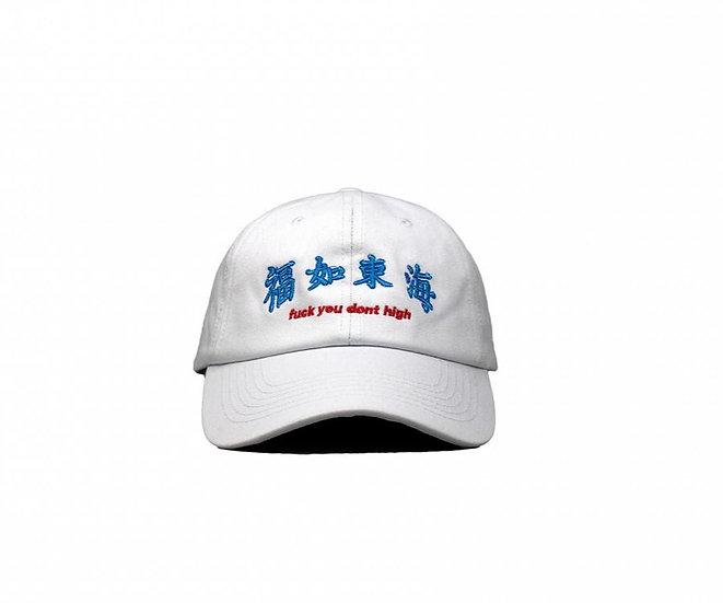 Dun High Cap White