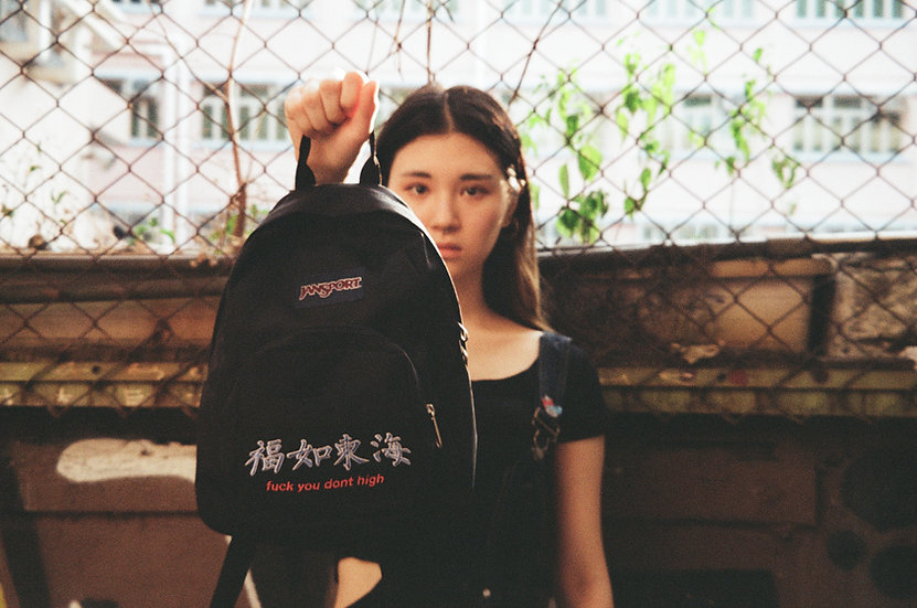 Dunhigh JanSport Mini Bag