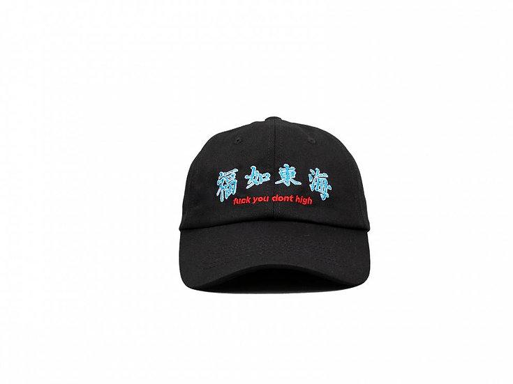 FUCK YOU DUN HIGH CAP