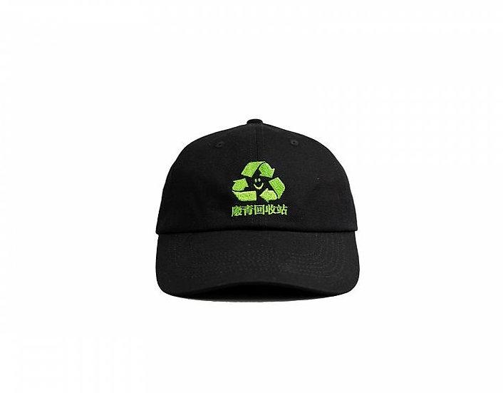 Recycle Cap Black