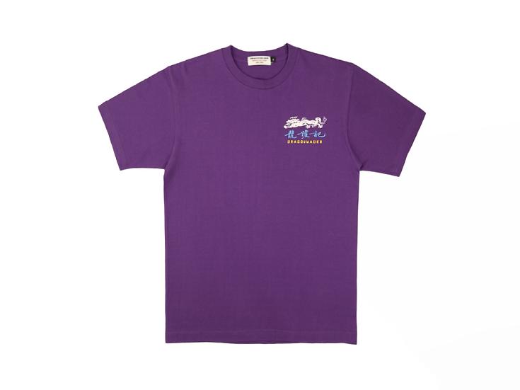 Logo Tee Purple