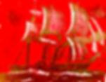 SS SAVANNAH 1819-2019