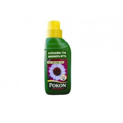 Υγρό λίπασμα για ανθοφόρα φυτά Pokon