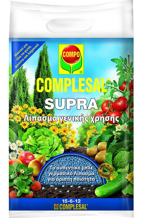 Λίπασμα Compo Complesal Supra γενικής χρήσης
