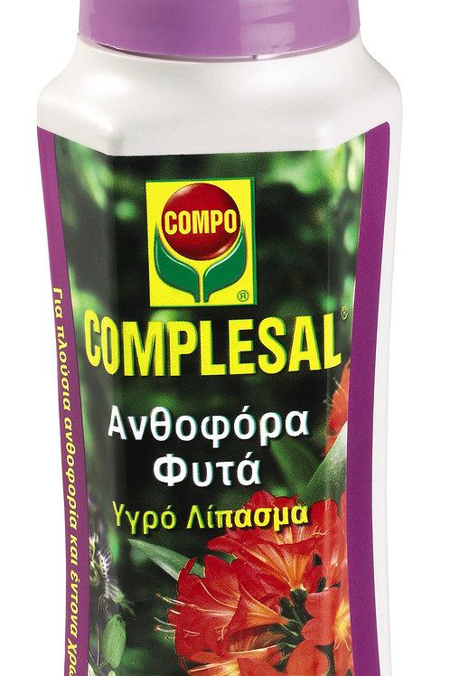 Λίπασμα Compo Complesal για ανθοφόρα φυτά
