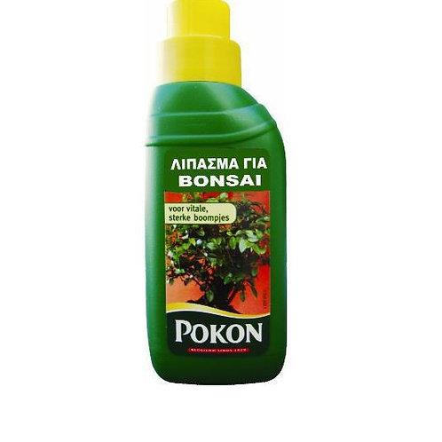 Υγρό Λίπασμα για Bonsai POKON