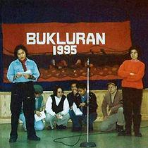 babaylan1995_edited.jpg