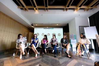Women Will Event - 384.jpg