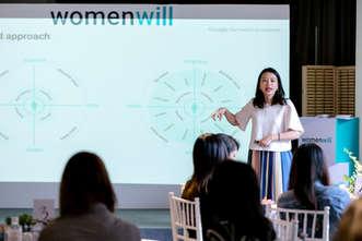 Women Will Event - 507.jpg
