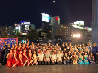 第56回岡山市芸術祭『駅舞Ⅵ-エキマエシックス-』