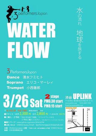 【3月:東京】3PerformersJapan 「Water Flow」 東京公演