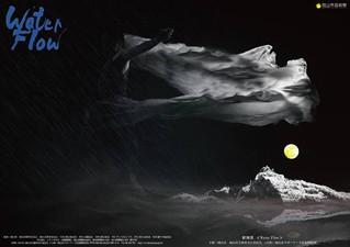 【2015年10月:岡山市】第53回 岡山市芸術祭 メイン企画「駅舞Ⅲ 〜エキマエスリー〜 Water Flow」
