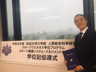 令和元年度 筑波大学大学院 人間総合科学研究科 スポーツウエルネス学位プログラムスポーツ健康システム・マネジメント専攻の修士課程を修了いたしました。