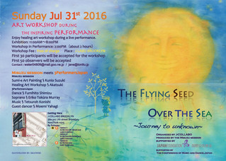 【in New York on Sunday Jul 31 2016 】Awareness art workshop and performance from Japan