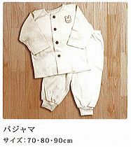 パジャマ1のコピー.jpg
