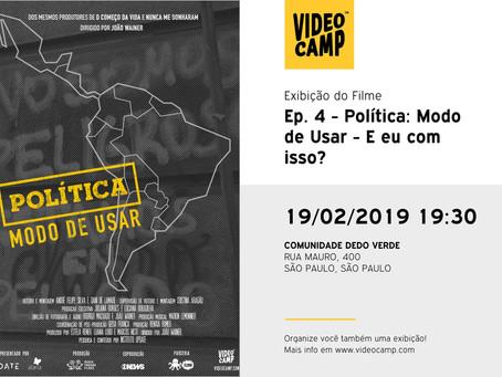Exibição: Política: Modo de Usar