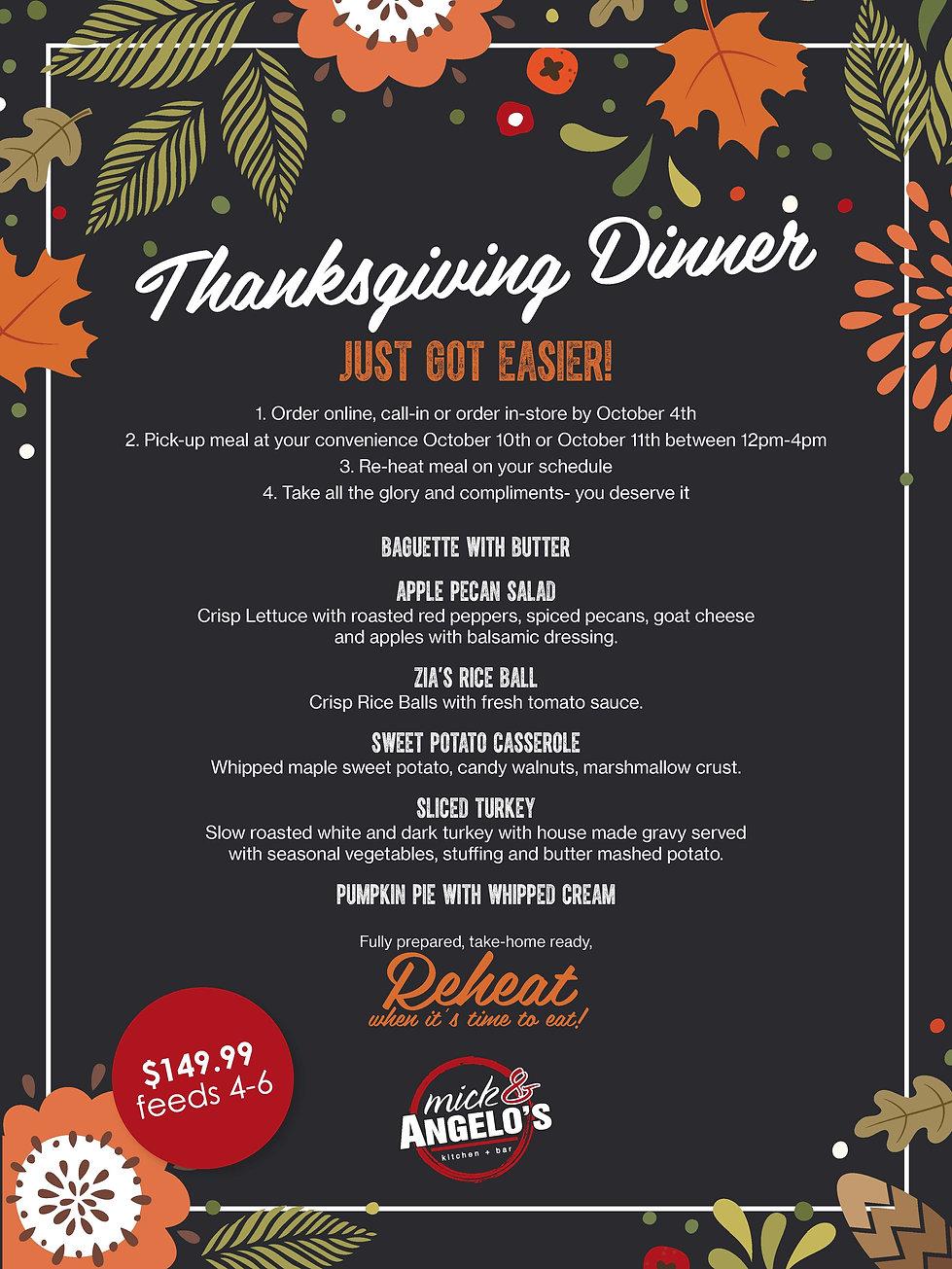 43North_Thanksgiving_MA_Menu.jpg