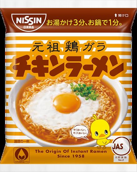 Chicken Ramen bag Nissin