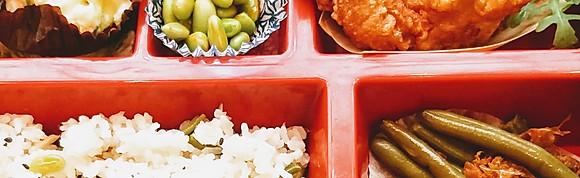 Bento box & Dessert