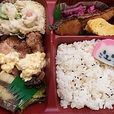 Fish & Chicken Nanban Bento