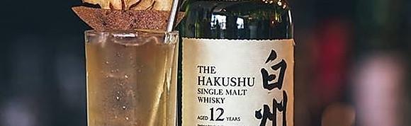 Sake, Shochu, Beer, Whisky