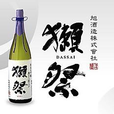 Dassai 23 Junmai Daiginjo Ultra plemium sake