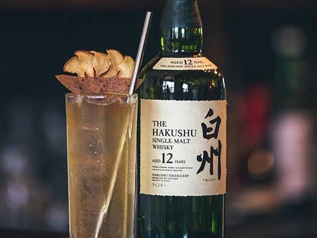 The Hakushu Single malt whisky Suntory