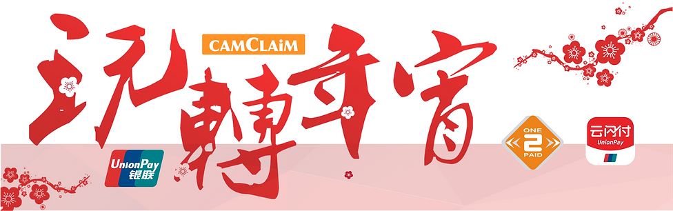CNY_banner2019_1.png