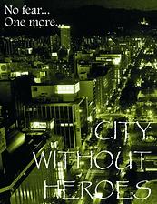 cityheroes1.png