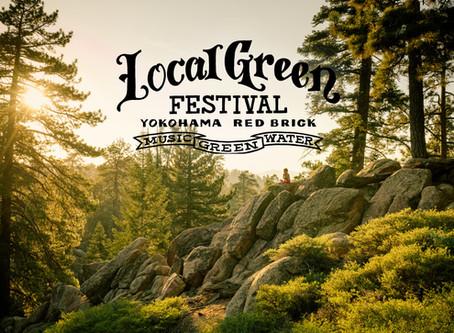 Local Green Festival に出店しました!