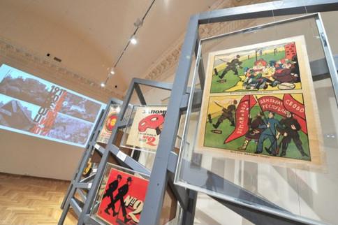 """Выставка """"1917. Код революции"""""""
