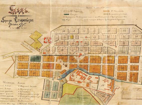 Исторический план центральной части города